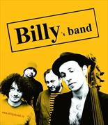 Billy`s Band откроет в С-Петербурге собственный бар
