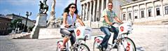 Где лучше разжиться велосипедом в Европе
