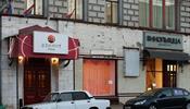 Azimut лишается еще одного отеля