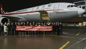 Еще одна китайская авиакомпания открыла регулярные рейсы из «Пулково»