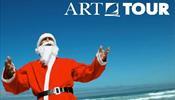 Коллекция туров на Новый год от «АРТ-ТУР»