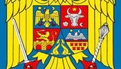 Румыния потребовала допуска в Шенген