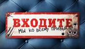 С приезжающих в С-Петербург туристов не будут требовать справку об отсутствии COVID
