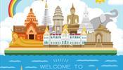Фигли для Таиланда