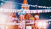 Впервые предложен эксклюзивный тур из С-Петербурга в Москву