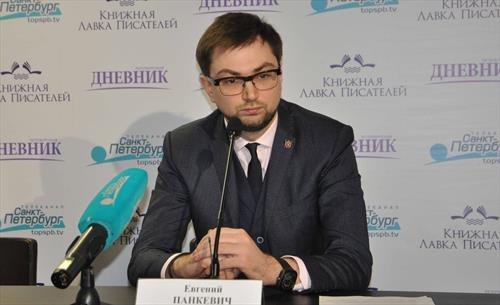 Комитет по развитию туризма С-Петербурга возглавит сын главы Горизбиркома