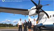 За пассажиров Finnair взялась NORRA
