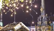 Веселое Рождество – в Оломоуце