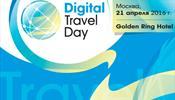 В Москве ждут Digital Travel Day