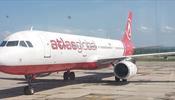 Atlasglobal приостанавливает полеты