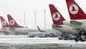 Рейсы в аэропорту Стамбула отменены до понедельника