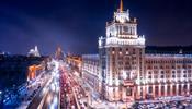Сочинская «Жемчужина» покупает московский «Пекин»
