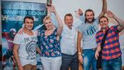 Сборная Турции завоевала «серебро» на Кубке Зимнего сезона 2017/18 World Travel Biz