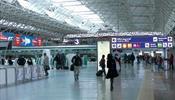 Аэропорт Рима временно закрыт