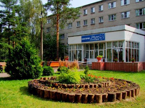 Роспотребнадзор частично смягчил дискриминацию санаториев