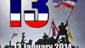 Бангкок: близится день «Х»