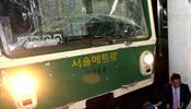 Еще одна техногенная катастрофа в Южной Корее