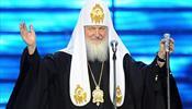 Патриарх Кирилл не унывает