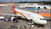 Hainan Airlines обременят убыточными компаниями