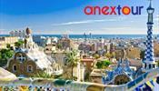 «Анекс тур» расписался в любви к Испании