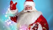 Дед Мороз сменил хозяина