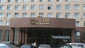 Перестрелка у гостиницы «Россия»