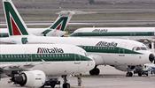 easyJet не будет спасать Alitalia