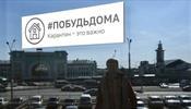 Российским туристам предписали экспресс-изоляцию