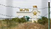 Крымские отели отказываются возвращать туристам деньги