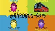 #Паrobus — новый тренд от MOBY Spl