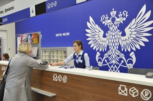 Комитет по развитию туризма С-Петербурга подтягивает к продвижению города Почту