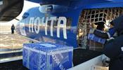 Первые 30 тонн чемоданов туристов отправили из Шарм эль Шейха