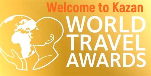 Мировые награды вручат в Казани