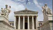 У греков сбой, у визового центра Греции в Москве – потасовки