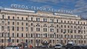 С крыши гостиница «Октябрьская» на площади Восстания исчезло слово «Гостиница»