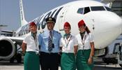 Авиакомпанию Meridiana переименовали