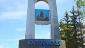 В Костромскую область без вдумчивой встречи на дороге не въедешь