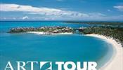 «АРТ-ТУР»: отдых на Маврикии с вылетом из С-Петербурга