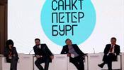 Основой нового туристического метабренда С-Петербурга стало бирюзовое «солнце»