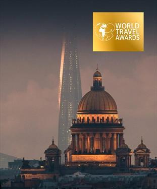 С-Петербург вновь получил «туристического Оскара»