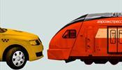 «Аэроэкспресс» предложил мультимодальную перевозку