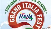 В незабываемую атмосферу Италии