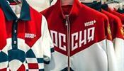 Bosco лоббирует введение системы tax free в торговых центрах Москвы, Сочи и С-Петербурга