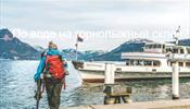 На горные лыжи - по Люцернскому озеру