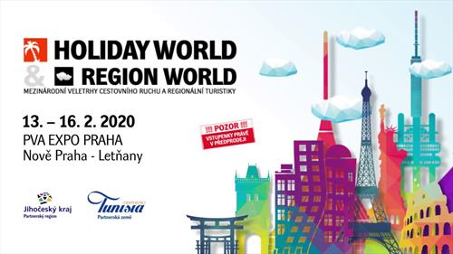 В Праге стартовал Holiday World