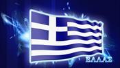 Греции дали 3 месяца, чтобы остаться в Шенгене