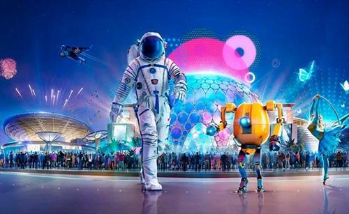«АРТ-ТУР» и «Экспо-2020» открыли продажу билетов на выставку