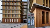 Новые отели Вены