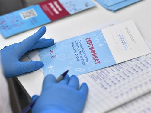Выезд из РФ с международно признанным сертификатом о вакцинации?