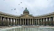 Один из открыточных видов С-Петербурга скроется под стропилами